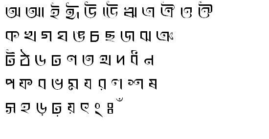 KhooaiMJ Bangla Font