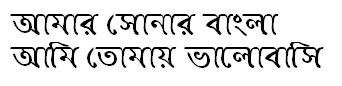 KirtinashaMJ Bangla Font