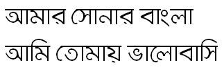 KongshoMJ Bangla Font