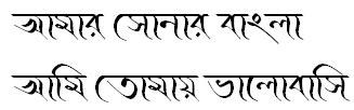 KopotakshaMJ Bangla Font