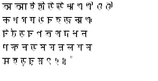 KorotoaMJ Bangla Font