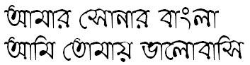 KumarkhaliMJ Bangla Font