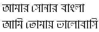 KushiaraMJ Bangla Font