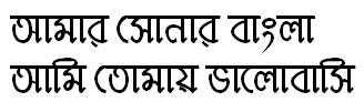 MohanondaMJ Bangla Font