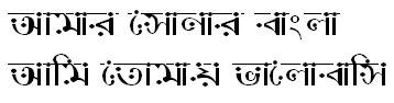 MonooMJ Bangla Font