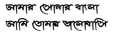 ChitraMJ Bangla Font