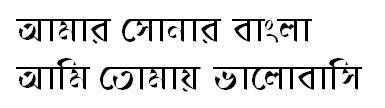DhonooMJ Bangla Font