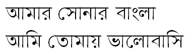 Jai Jai Din MJ (Bijoy) Bangla Font