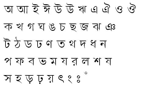 Jai Jai Din MJ (Bijoy) Bangla Font