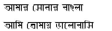 Amar-Desh Bangla Font
