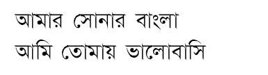 Bangla Bangla Font