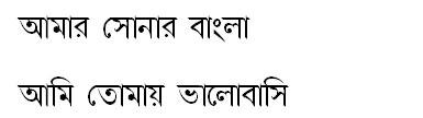 Bangla Kolom Bangla Font