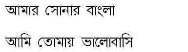 Ekushey Kolom Bangla Font