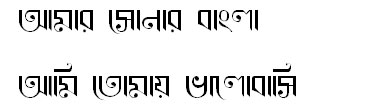 Ekushey Bangla Bangla Font