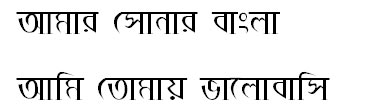 Ekushey Sumon Bangla Font