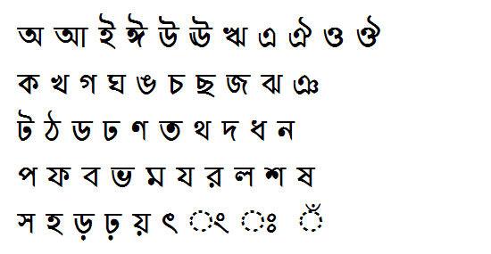 Likhan Bangla Font