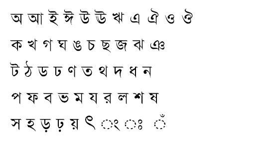 Sagar Normal Bangla Font