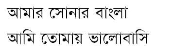 Siyamrupali Bangla Font
