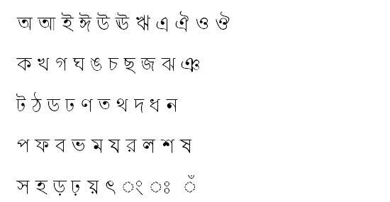 Lipi Ekushey Bangla Font