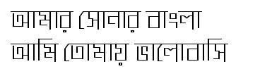 MogrhaMJ Bangla Font