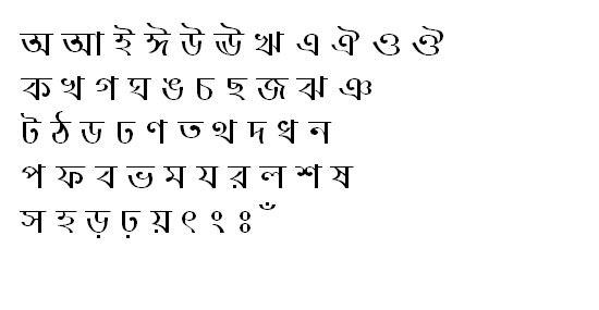NobogongaMJ Bangla Font