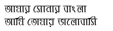 PadmaMJ Bangla Font