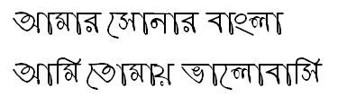 Pandulipi Bangla Font