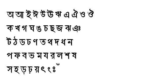 ParashMJ Bangla Font