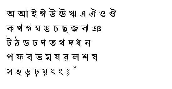 PoshurMJ Bangla Font