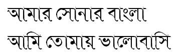 Protik Bangla Font