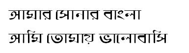 RatoolMJ Bangla Font