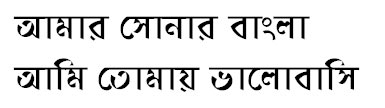 RuposhreeMJ Bangla Font