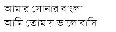 SamakalMJ (Bijoy) Bangla Font