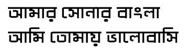 ShurmaMJ Bangla Font