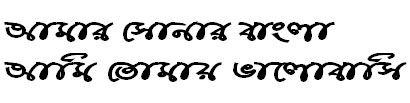 SomeshwarEMJ Bangla Font
