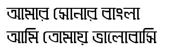 SugondhaMJ Bangla Font