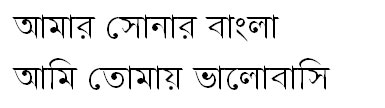 Champa Bangla Font