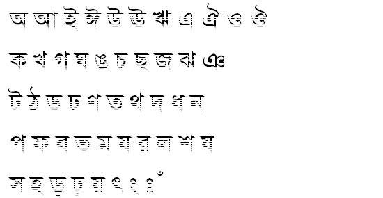 TitashMJ Bangla Font