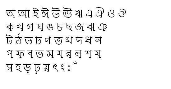 TuragSushreeMJ Bangla Font