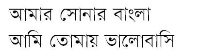 Bortoman (Lekhoni) Bangla Font