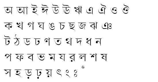 Shokaler Khabor (Lekhoni) Bangla Font