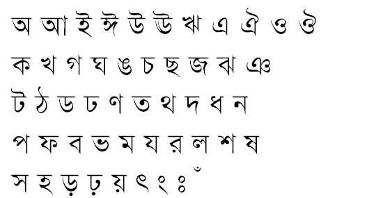 Prothom Alo (Lekhoni) Bangla Font