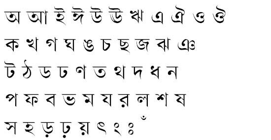 Kaler Kantho (Lekhoni) Bangla Font