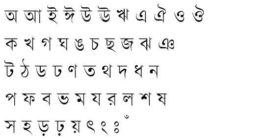 Bangladesh Pratidin (Lekhoni) Bangla Font