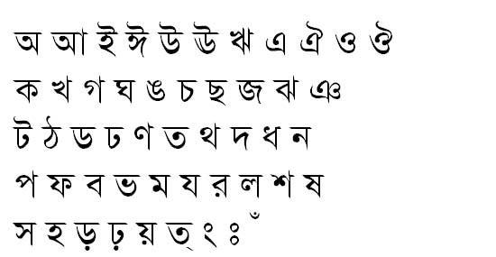 Boishakhi Bangla Font