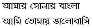Ekushey Azad Bangla Font