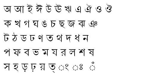 Nikosh Light Ban Bangla Font