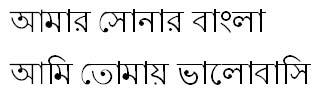 Ekushey Lohit Bangla Font