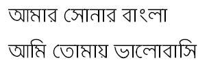 Mukti Bangla Font