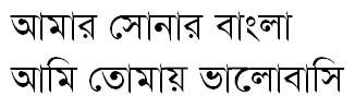 BenSen Bangla Font